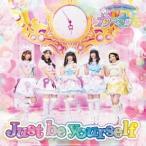 わーすた/Just be yourself(Blu-ray Disc付)
