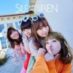 SILENT SIREN/AKANE/あわあわ(初回限定盤B)(DVD付)