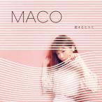 MACO/恋するヒトミ(通常盤)
