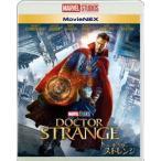 ドクター・ストレンジ MovieNEX ブルーレイ&DVDセット