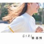 秦基博/Girl(初回限定盤)(DVD付)