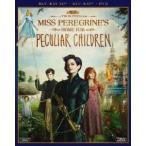 ミス・ペレグリンと奇妙なこどもたち 3D・2Dブルーレイ&DVD