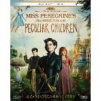 ミス・ペレグリンと奇妙なこどもたち ブルーレイ&DVD