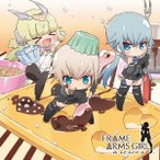 TVアニメ『フレームアームズ・ガール』エンディング・テーマ「FULLSCRATCH LOVE」(完全初回限定生産盤)