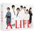 A LIFE〜愛しき人〜 DVD−BOX