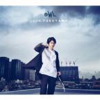 福山潤/OWL(初回限定盤)(DVD付)