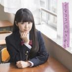 東山奈央/イマココ/月がきれい(初回限定盤)(DVD付)