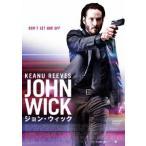ジョン・ウィック(期間限定価格版)