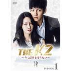 THE K2 〜キミだけを守りたい〜 DVD−BOX1