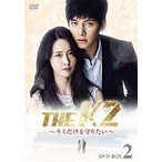 THE K2 〜キミだけを守りたい〜 DVD−BOX2