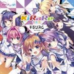 KiRaRe1stアルバム「キラリズム」(通常盤)