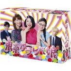 東京タラレバ娘 DVD−BOX
