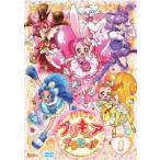 ショッピングプリキュア キラキラ☆プリキュアアラモード vol.1