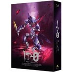 ID−0 Blu−ray BOX(特装限定版)(Blu−ray Disc)