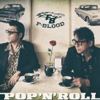 F−BLOOD/POP 'N' ROLL