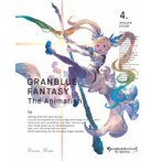 GRANBLUE FANTASY The Animation 4(完全生産限定版)(Blu−ray Disc)