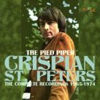 クリスピアン・セント・ピーターズ/ザ・パイド・パイパー:コンプリート・レコーディングス1965−1974