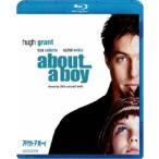 アバウト ア ボーイ  Blu-ray