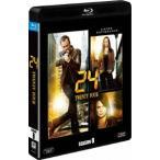 24−TWENTY FOUR−シーズン8<SEASONSブルーレイ・ボックス>(Blu−ray Disc)