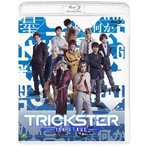 TRICKSTER〜the STAGE〜(Blu−ray Disc)