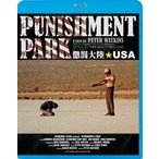 懲罰大陸★USA(Blu−ray Disc)