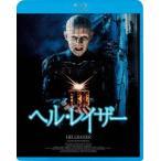 ヘル レイザー  Blu-ray