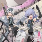 フレームアームズ・ガール ミュージック・アルバム〜アーキテクト、迅雷〜(初回限定盤)