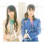 ゆいかおり/Y&K(DVD付)