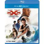 トリプルX:再起動 3Dブルーレイ+ブルーレイセット(Blu−ray Disc)