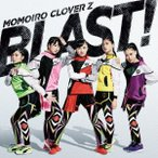 ももいろクローバーZ/BLAST!(通常盤)
