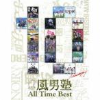 風男塾/All Time Best(10周年記念限定BOX)(初回限定盤)(DVD付)