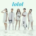lol/lolol(MUSIC VIDEO盤)(DVD付)