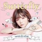 8utterfly/wordrobe