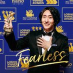 ビッケブランカ/FEARLESS(DVD付)