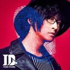 寺島拓篤/ID(初回限定盤)(DVD付)