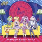 アイドルタイムプリパラ♪ソングコレクション 〜ゆめペコ〜DX(DVD付)