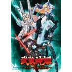 武装神姫 Blu-ray 〜マスター大好きBOX〜(Blu-ray Disc)