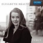 ブラウス/エリザベート・ブラウス:デビュー ピアノ・リサイタル