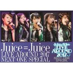Juice=Juice/Juice=Juice L