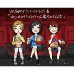 SHISHAMO/明日メトロですれちがうのは、魔法のような恋(Blu−ray Disc)