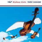 葉加瀬太郎/Endless Violin