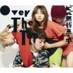 Over The Top/ビバ無我夢中(初回盤B)(DVD付)