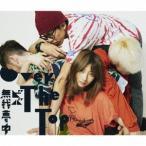 Over The Top/ビバ無我夢中(通常盤)