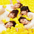 AKB48/#好きなんだ(Type B)(初回限定盤)(DVD付)