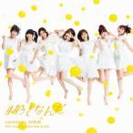 AKB48/#好きなんだ(Type E)(初回限定盤)(DVD付)