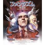 ファンタズム 最終版 4Kレストアデジタルリマスター  Blu-ray