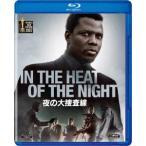 夜の大捜査線(Blu−ray Disc)