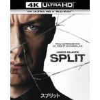 スプリット(4K ULTRA HD+ブルーレイ)