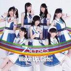 Wake Up,Girls!/7 Senses(DVD付)