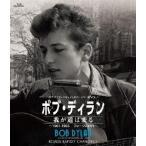 ボブ・ディラン/我が道は変る 〜1961−1965 フォークの時代〜(Blu−ray Disc)